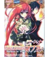 DVD  เนตรเพลิงชานะ  Shakugan no Shana  แผ่นที่ 1