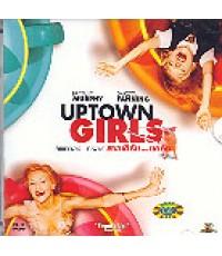 VCD Uptown girls อัพทาวน์ เกิร์ลส-สาวเดิร์น ตกถัง (พากย์ไทย)