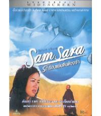 DVD Sam Sara รักร้อนแผ่นดินต้องจำ