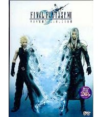 DVD Final Fantasy VII: Advent Children-ไฟนอล แฟนตาซี 7 สงครามเทพจุติ