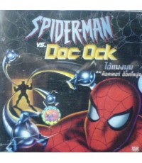 VCD spiderman vs. doc ock ไอ้แมงมุม ปะทะ ด็อคเตอร์ อ็อคโตปุส