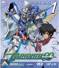 VCD Mobile Suit Gundam 00  กันดั้ม 00  แผ่นที่ 1 - 7