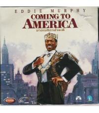 VCD Coming to America  มาอเมริกาน่าจะดี พากย์ไทย