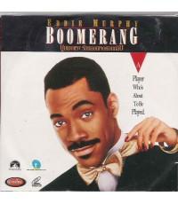VCD Boomerang บูมเมอแรง รักหลอกเจอศอกกลับ พากย์ไทย