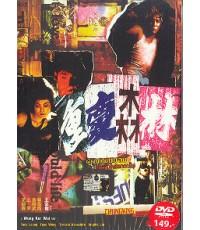DVD Chungking Express ผู้หญิงผมทอง ฟัดหัวใจโลกตะลึง