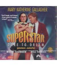 VCD Superstar dare to dream ซุปเปอร์สตาร์...ขอเกิดเจ้าค่ะ พากย์ไทย