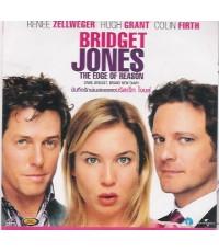VCD bridget jones: the edge of reason บันทึกรักเล่มสองของบริดเจ็ท โจนส์ บรรยายไทย
