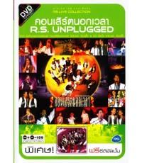 DVD + CD Rs Live Collection คอนเสิร์ตนอกเวลา R S