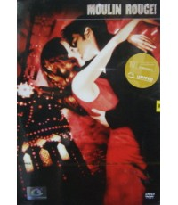 DVD Moulin Rouge มูแลง รูจ