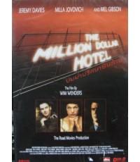 DVD The Million Dollar Hotel ปมฆ่าปริศนาพันล้าน