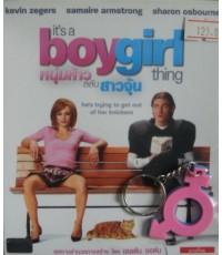 VCD It\'s a Boy Girl Thing หนุ่มห้าวสลับสาวจุ้น  พากย์ไทย