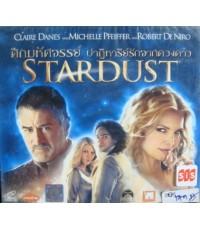 VCD Stardust ศึกมหัศจรรย์ ปาฏิหาริย์รักจากดวงดาว  พากย์ไทย