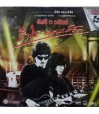 VCD อัสนี  วสันต์ / ร่ำไร คอนเสิร์ต