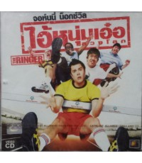 VCD The ringer ไอ้หนุ่มเอ๋อ ลวงโลก พากย์ไทย