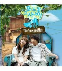 The Vineyard Man หนุ่มบ้านไร่หัวใจปิ๊งรัก 3DVD ซับไทย