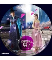 Queen In Hyun\'s Man บัณฑิตข้ามภพ สยบหัวใจอินฮยอน 4DVD ซับไทย