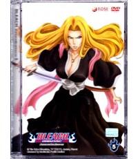 Bleach 5 บลีชเทพมรณะ ตำนานดาบพิฆาตวิญญาณ 5 (ตอนที่ 246-249)(1dvd master 2 ภาษา)