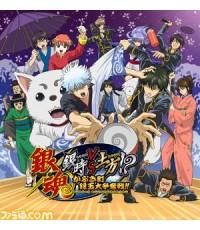 Gintama Season 2 กินทามะ ปี 2 (4 แผ่น พากย์ไทย+ซับไทย)