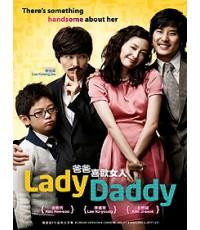 He Lady Daddy คุณพ่อผมเป็นผู้ชายนะ [ยะ]ครับ [master ซับไทย] Kr