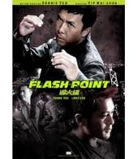 Flash Point - ลุยบ้าเดือด [master พากย์ไทย] Ch