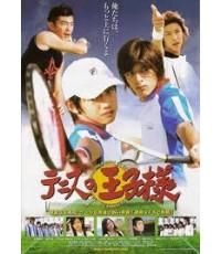 Prince of Tennis - The Movie Live Action Movie [master พากย์ไทย] Jp