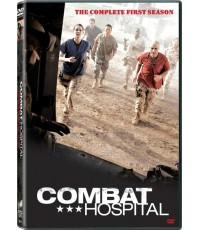 Combat Hospital ยอดหมอแดนสงคราม (DVD 2 แผ่นจบ ซับไทย)