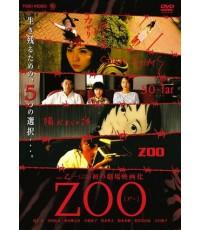 ZOO บันทึกลับฉบับสยอง [master พากย์ไทย] Jp
