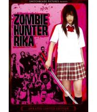 Zombie Hunter Rika ริกะ ล่าล้างพันธุ์ซอมบี้ [1dvd ซับไทย] Jp