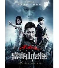 Switch (2013) คนคมล่าคม [เสียงจีน-ซับไทย] Ch