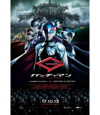 Gatchaman วิหคสายฟ้า 1dvd [พากย์ไทย+ญี่ปุ่น/ซับไทย]