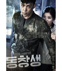The Commitment **หนังแอคชั่นโรแมนติกโดย T.O.P BigBang 1dvd หนังเกาหลี-ซับไทย