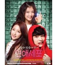 Love Cells มินิซีรี่ส์เกาหลี ซับไทย 1 แผ่นจบ (15 ตอน)