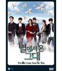 You Who Came From the Stars ยัยตัวร้ายกับนายต่างดาว [3dvd ซีรีย์เกาหลี-พากย์ไทย]