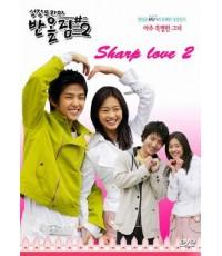 Sharp Love 2 (Sub Thai 6 แผ่นจบ)