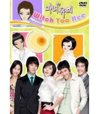 Which Yoo Hee/กับดักหัวใจของยัวแม่มด (Sub Thai 3 แผ่นจบ)