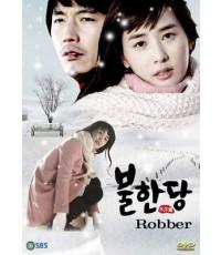 Robber/ปิ๊งรักนักต้มตุ๋น (Sub Thai 4 แผ่นจบ)