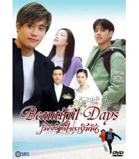 Beautiful Days/เพียงแค่ใจเรารักกัน (Sub Thai 4 แผ่นจบ)