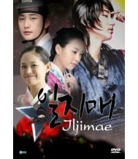 Jijimae/อิลจิแม วีรบุรุษจอมโจร (Sub Thai 7 แผ่นจบ)