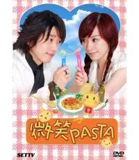 Smile Pasta