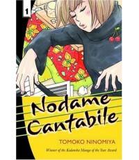 Nodame Cantabile (พากย์ไทย 4 แผ่นจบ) การ์ตูน