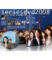 Mr.Good Bye (Sub Thai 3 แผ่นจบ)