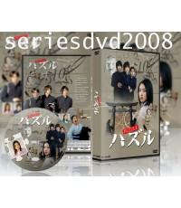Puzzle 2008 (Sub Thai 3 แผ่นจบ)