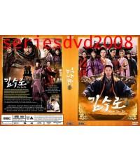 Kim Soo Ro (Sub Thai 8 แผ่นจบ)