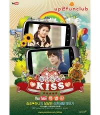 Mischievous Kiss/Playful Kiss/แกล้งจุ๊บให้รู้ว่ารัก (Version เกาหลี) ภาคพิเศษ (Sub Thai 1 แผ่นจบ)