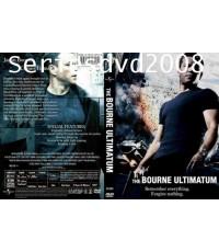 Bourne Ultimatum 3 ฝ่าแดนจารชน ยอดคนอันตราย (พากย์ไทย) Master