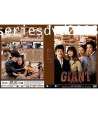Giant (Sub Thai 15 แผ่นจบ)
