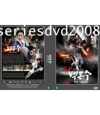 Warrrior Baek Dong Soo (Sub Thai 7 แผ่นจบ)