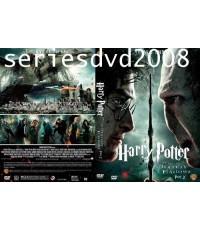 Harry Potter and the Deathly Hallows ภาค7.2 เครื่องรางยมฑูต Part 2 ( Master )