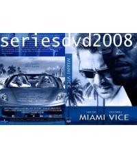 Miami Vice ไมอามี่ ไวซ์ คู่เดือดไมอามี่ ( Master )