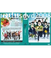Bachelor's Vegetable Store (Sub Thai 6 แ่ผ่นจบ)